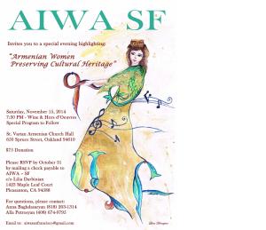 AIWA 2014 Front Invite