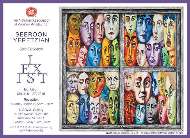 Seeroon Solo Exhibition Invite