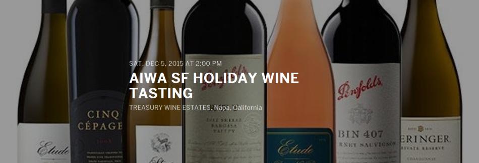aiwa wine event