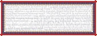 hyeganoosh-scarf