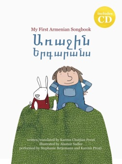 My First Armenian Songbook cover